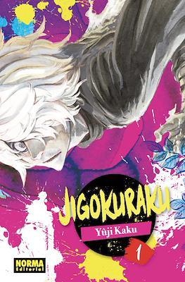 Jigokuraku (Rústica) #1