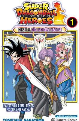 Super Dragon Ball Heroes #1