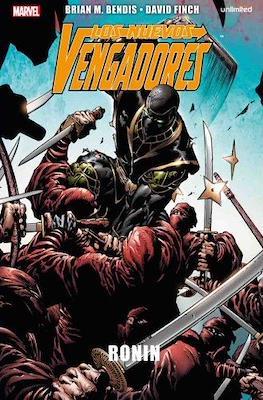 Los Nuevos Vengadores (Rústica) #6
