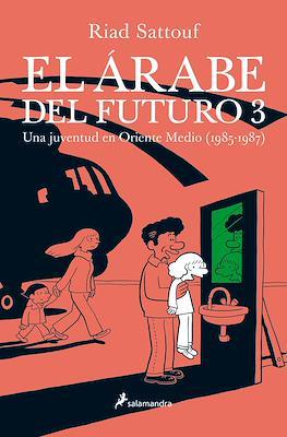 El Árabe del futuro (Rústica 160 pp) #3