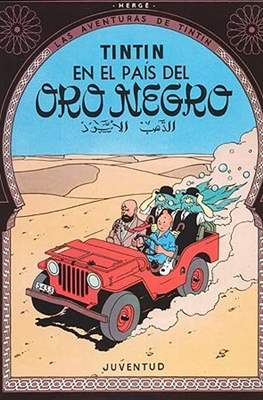 Las aventuras de Tintín (Cartoné (1974-2011)) #15