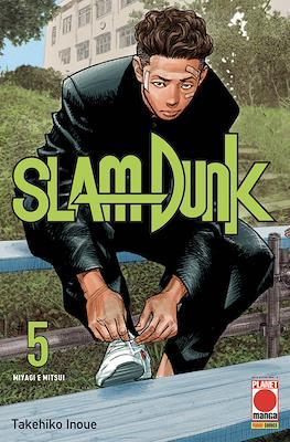 Slam Dunk (Tascabile) #5