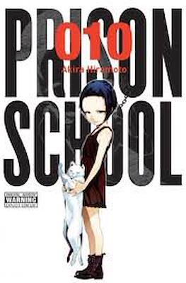 Prison School (Paperback) #10