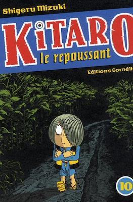 Kitaro le repoussant #10