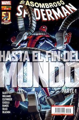 Spiderman Vol. 7 / Spiderman Superior / El Asombroso Spiderman (2006-) (Rústica) #73