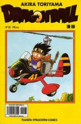 Dragon Ball (Grapa, amarillo) #23