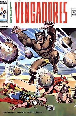 Los Vengadores Vol. 2 (1974-1980) (Grapa 44 pp) #14