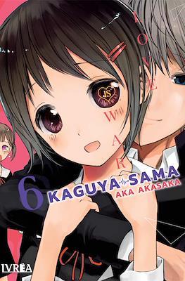 Kaguya-sama: Love is War #6