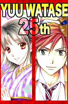 Yuu Watase 25th