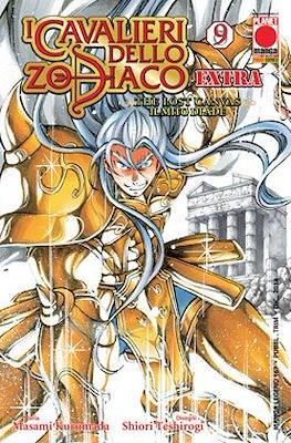 Saint Seiya - The Lost Canvas Extra (manga) #9