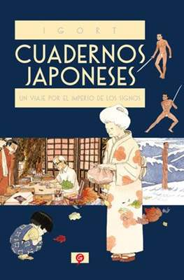 Cuadernos japoneses (Rústica) #1