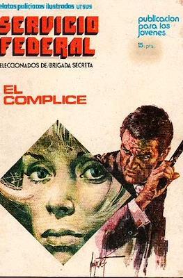 Servicio federal (1973)