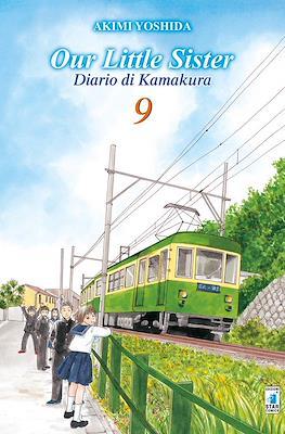 Our Little Sister - Diario di Kamakura #9