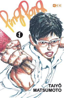 Ping Pong (Rústica) #1