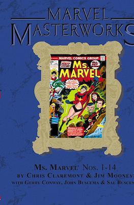Marvel Masterworks (Hardcover) #211