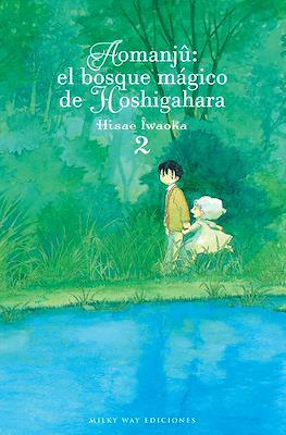 Aomanjû: el bosque mágico de Hoshigahara (Rústica con sobrecubierta) #2