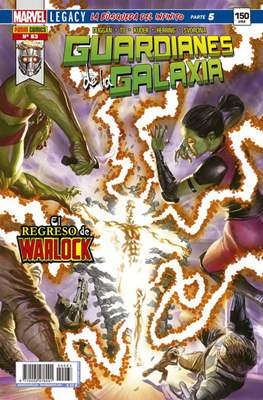 Guardianes de la Galaxia (2013-) (Grapa) #63