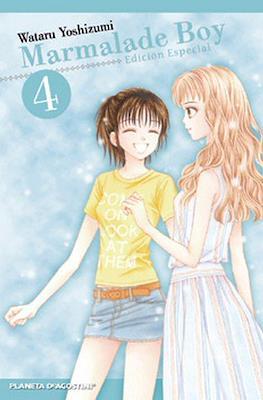 Marmalade Boy. Edición especial (Kanzenban) #4