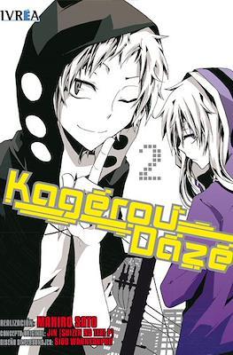 Kagerou Daze (Rústica con sobrecubierta) #2