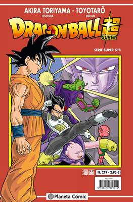 Dragon Ball Super (Rústica) #219