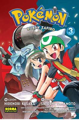 Pokémon (Rústica con solapas) #11