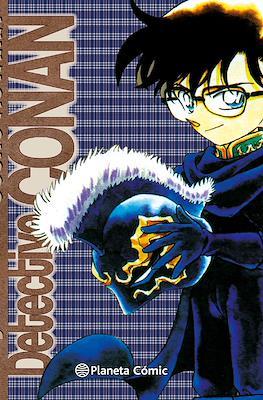 Detective Conan (Rústica con sobrecubierta 360 pp) #13