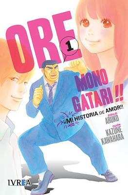 Ore Monogatari!! #1
