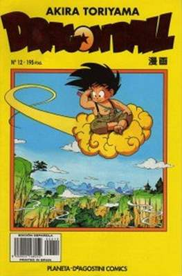 Dragon Ball (Grapa, amarillo) #12
