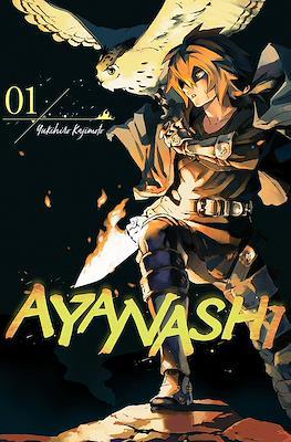 Ayanashi (Digital) #1