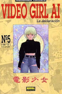 Video girl AI (Rústica, 64 páginas (1994-1997)) #5