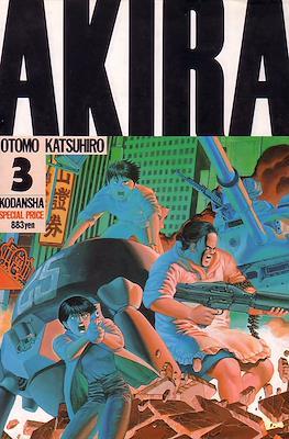 Akira (Hardcover) #3