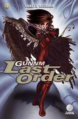 Gunnm. Last order