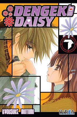 Dengeki Daisy (Rústica 200 pp) #7