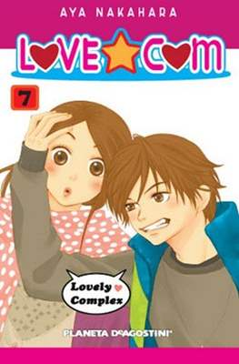 Love★Com (Lovely★Complex) #7