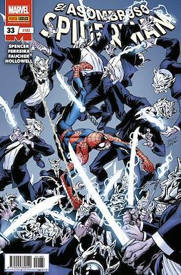 Spiderman Vol. 7 / Spiderman Superior / El Asombroso Spiderman (2006-) (Rústica) #182/33
