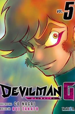 Devilman G (Rústica con sobrecubierta) #5