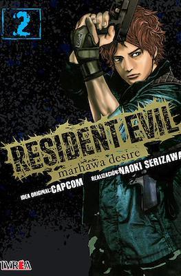Resident Evil: Marhawa Desire (Rústica) #2