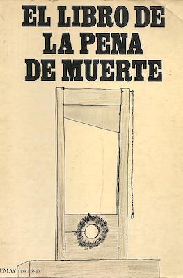 El libro de la pena de muerte