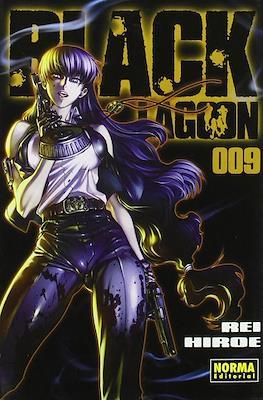 Black Lagoon #9