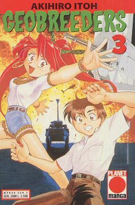 Manga Sun (Tascabile) #3