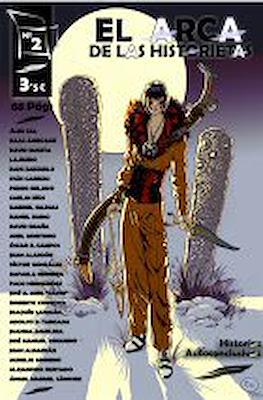 El Arca de las Historietas #2