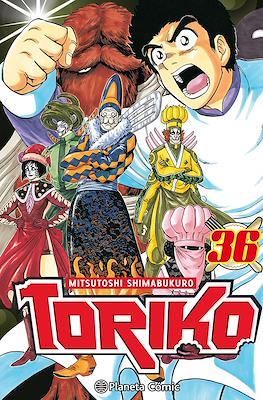Toriko (Rústica con sobrecubierta) #36