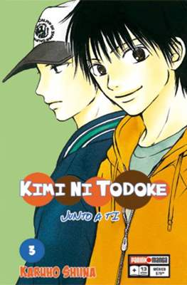Kimi ni Todoke. Junto a Ti (Rústica) #3