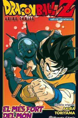 Dragon Ball Z: El Més Fort del Món #