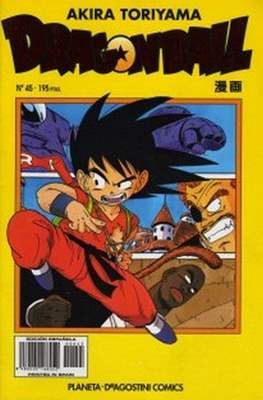 Dragon Ball (Grapa, amarillo) #45