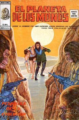 El planeta de los monos Vol. 1 #5
