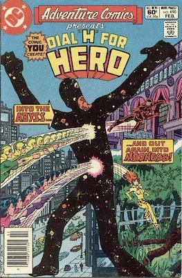 New Comics / New Adventure Comics / Adventure Comics (1935-1983; 2009-2011) (Saddle-Stitched) #490