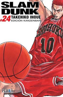 Slam Dunk - Edición Kanzenban (Rústica con sobrecubierta) #24