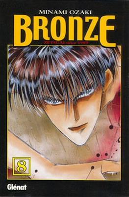 Bronze. Zetsuai since 1989 #8