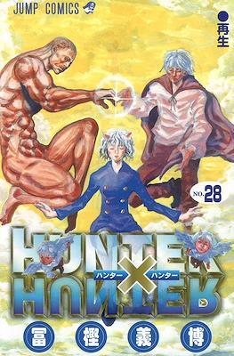 Hunter x Hunter (Rústica) #28